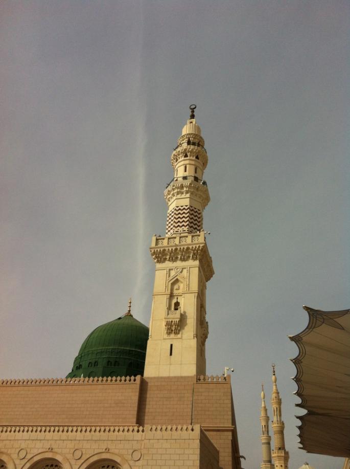 Medina Light 1