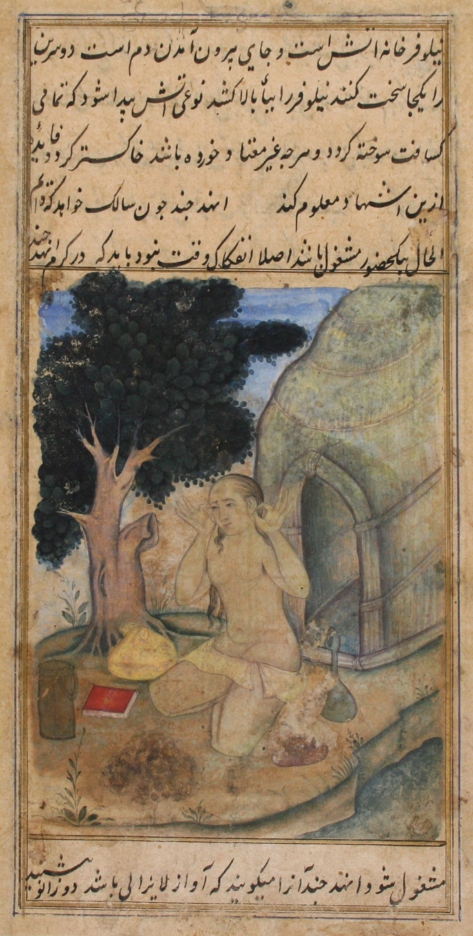 Untitled (Persian, anahad), In 16.20b, Bahr al-hayat translation no. 9